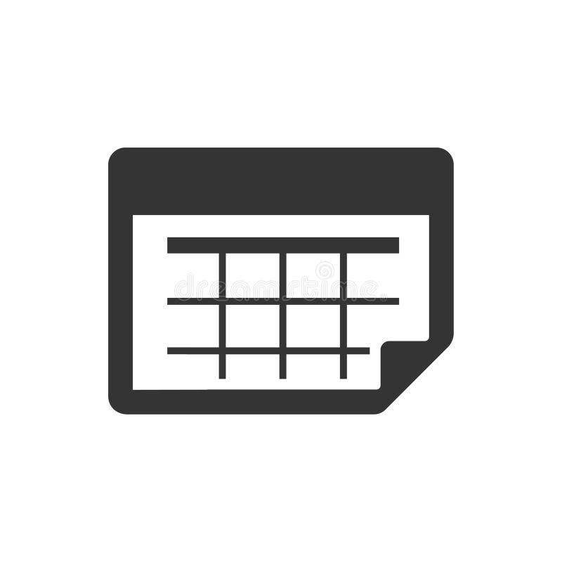 排进日程图标 向量例证