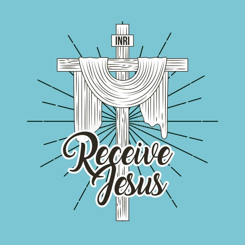 接受耶稣神圣的发怒宗教标志 向量例证