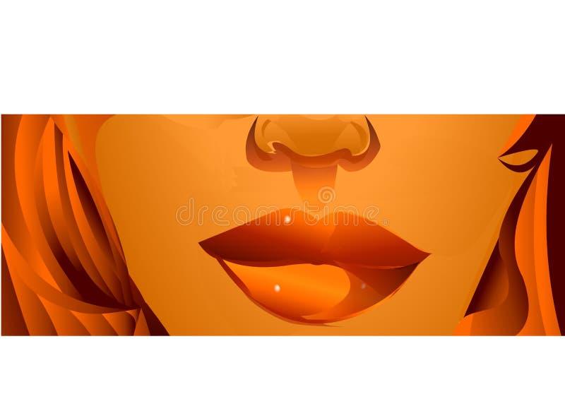 接近的唇膏 向量例证