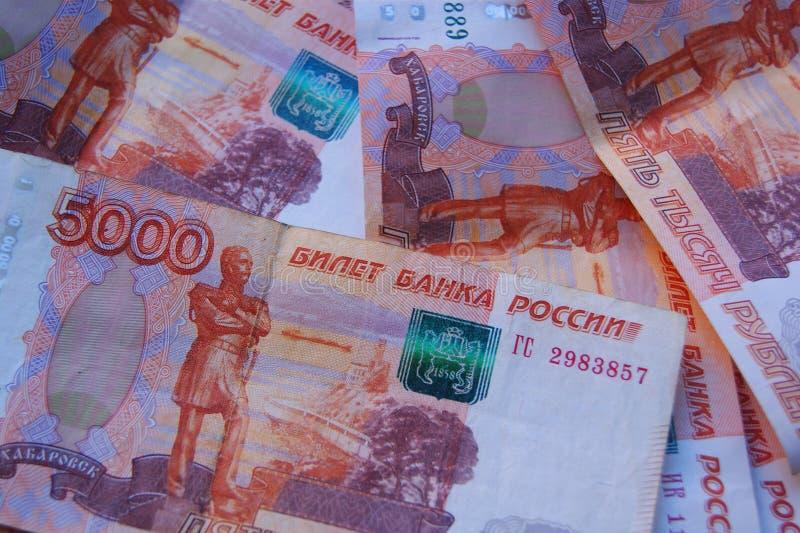 接近的视图的货币前面新的俄语 免版税库存照片