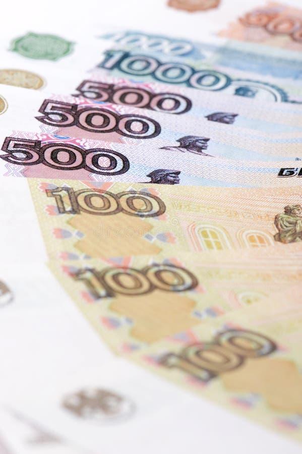 接近的货币纸张俄语 免版税库存图片