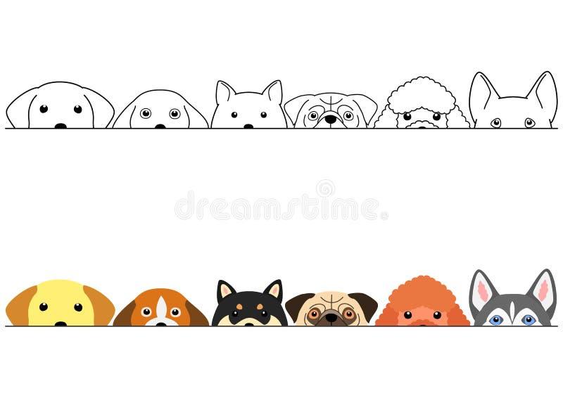 掩藏大和小狗边界集合 向量例证