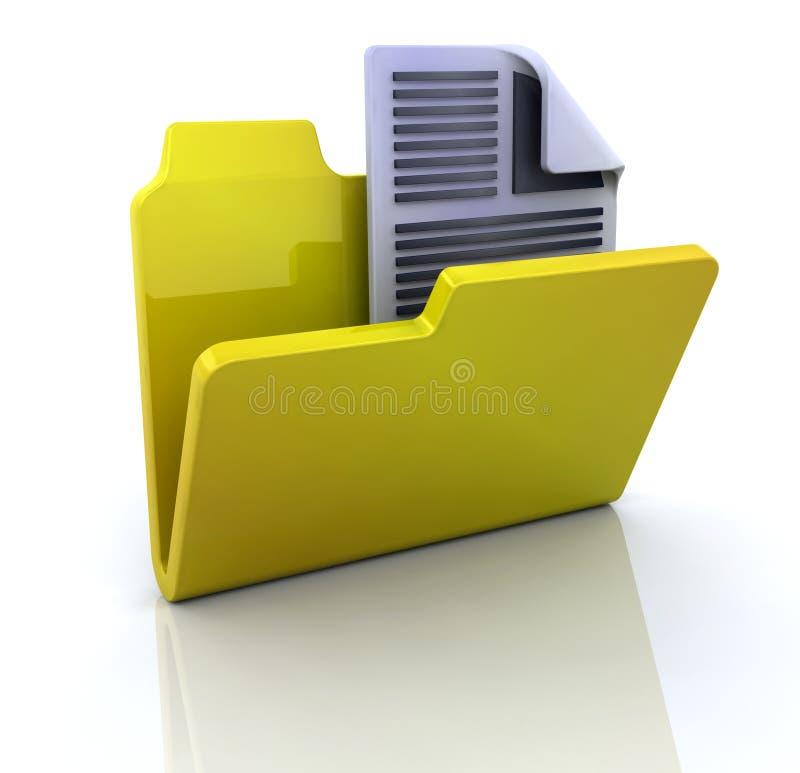 提供文件夹图标文本 向量例证
