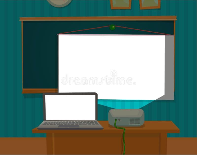 提出教室的多媒体放映机 向量例证