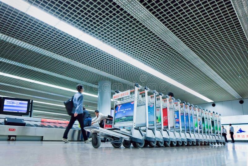 提取行李区北京首都国际机场 免版税图库摄影