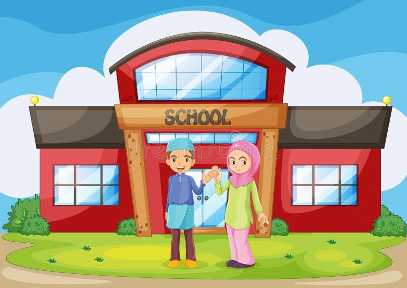 握他们的在学校前面的一对回教夫妇手 库存例证