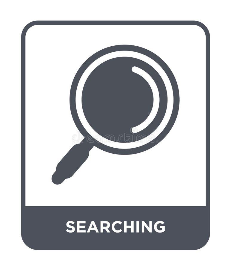 搜寻在时髦设计样式的象 搜寻在白色背景隔绝的象 搜寻传染媒介象简单和现代舱内甲板 向量例证