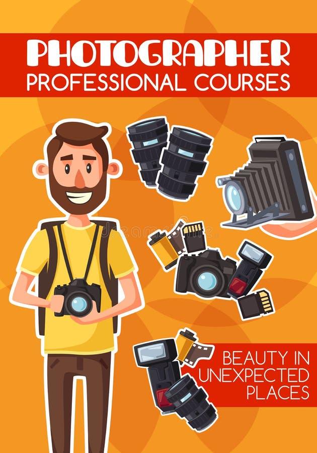 摄影专业路线,动画片传染媒介 库存例证