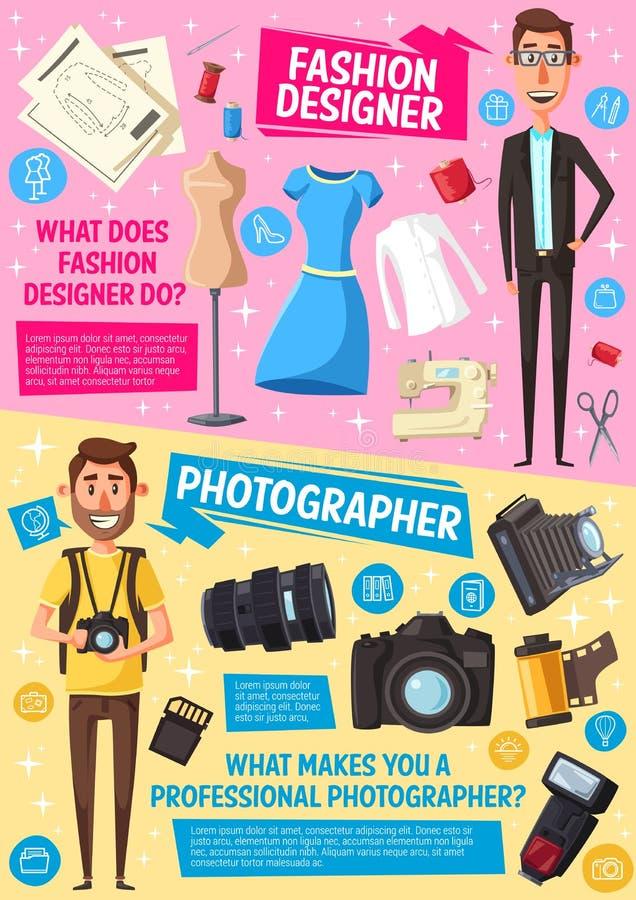 摄影师新闻工作者,裁缝时尚编辑 向量例证