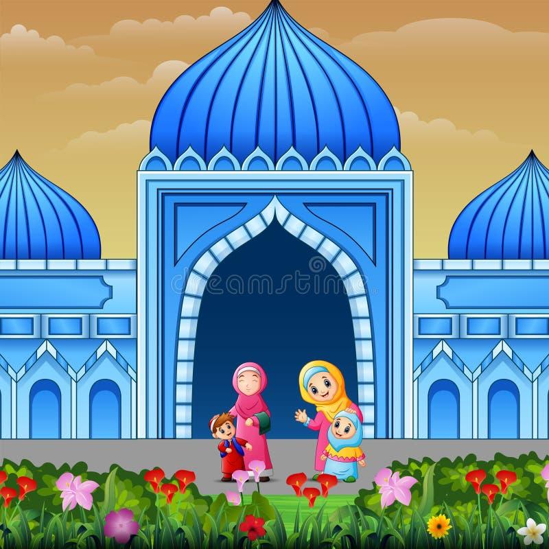 摆在前面清真寺的回教人民动画片  库存例证