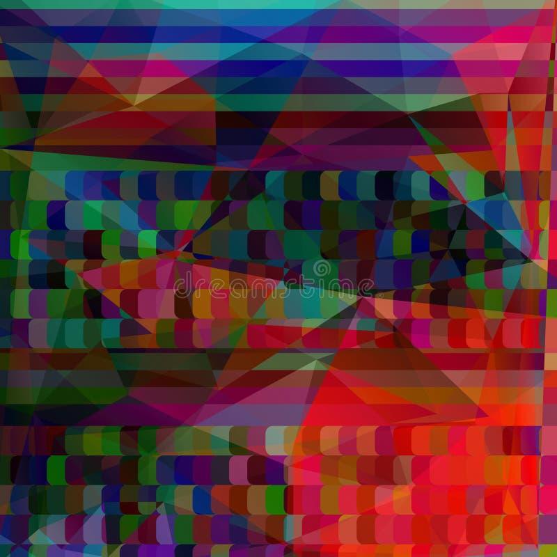 摘要色的几何背景,图象 向量例证