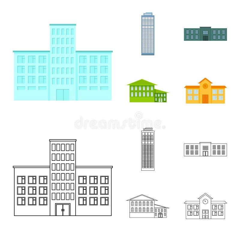 摩天大楼,警察,旅馆,学校 在动画片,概述样式传染媒介标志股票的修造的集合汇集象 库存例证