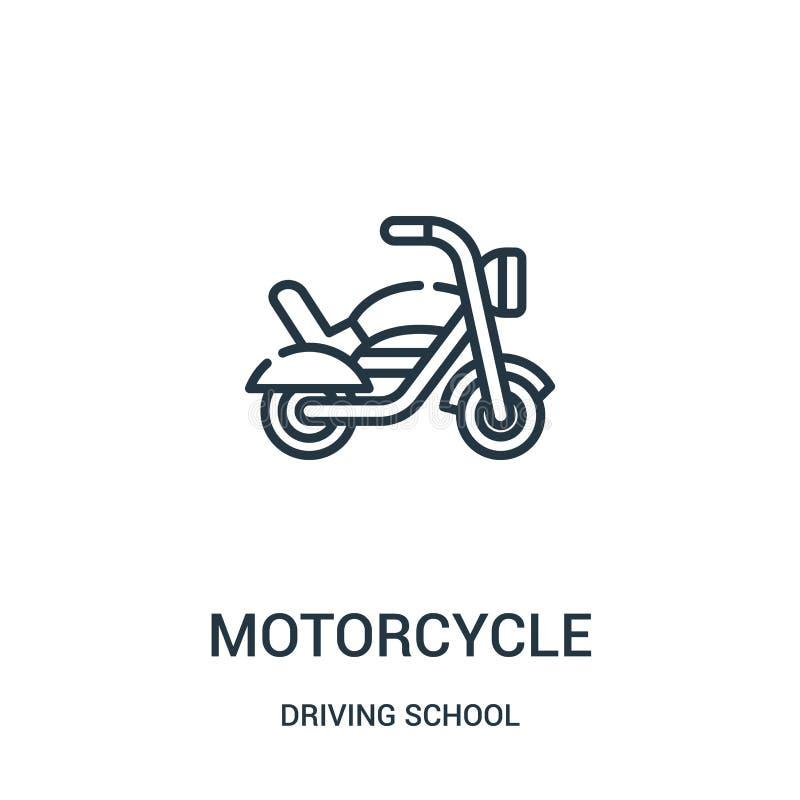 摩托车从驾校汇集的象传染媒介 稀薄的线摩托车概述象传染媒介例证 向量例证