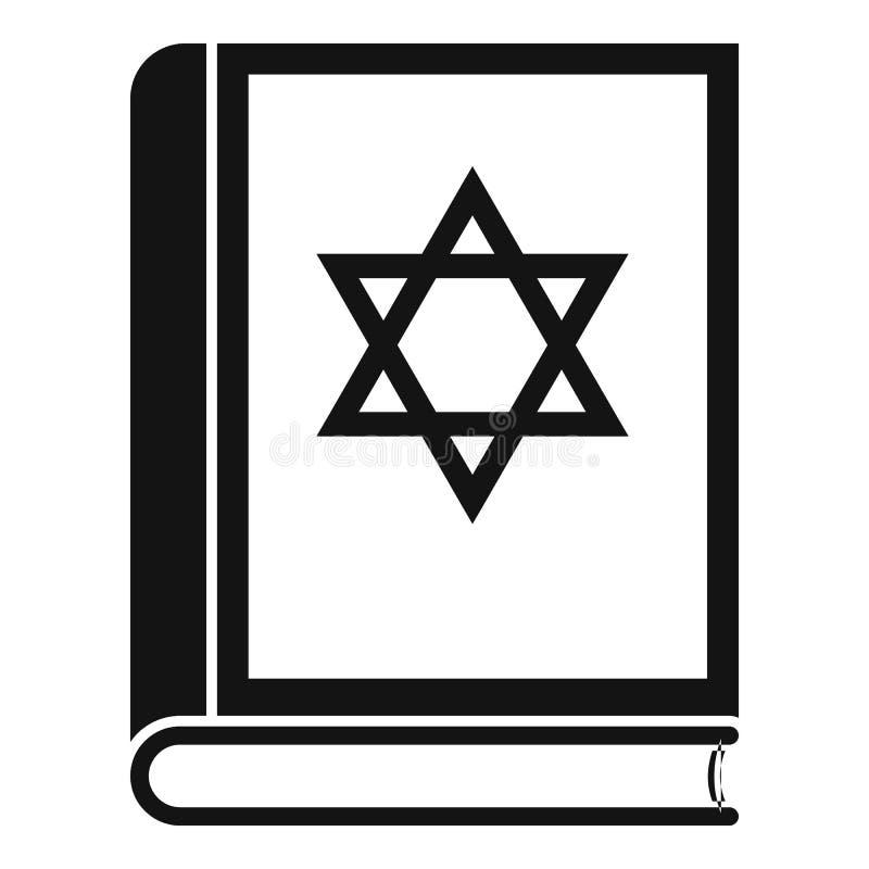 摩西五经书象,简单的样式 皇族释放例证