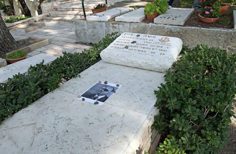 摩西・达扬坟墓在Moshav Nahalal 库存照片