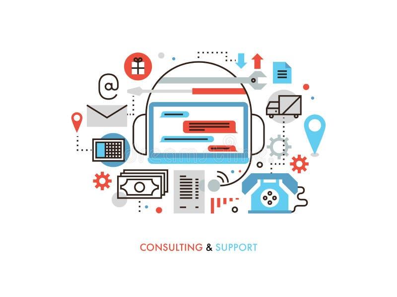 支持和咨询的平的线例证 向量例证