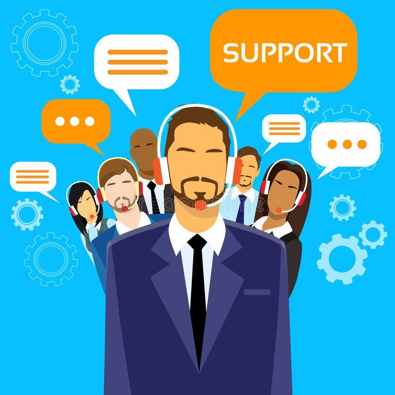 支持商人小组技术队 向量例证