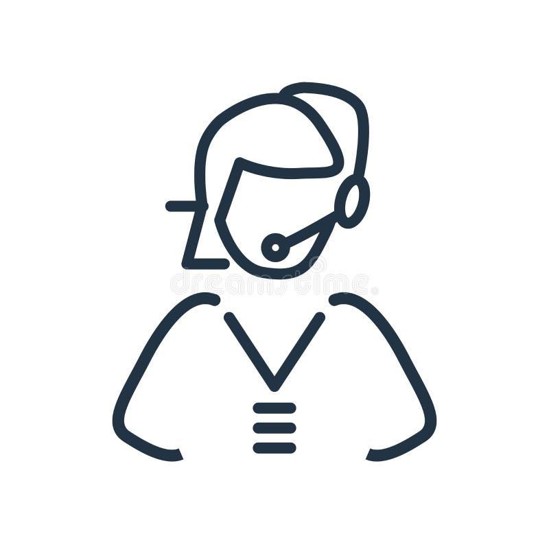 支持在白色背景隔绝的象传染媒介,支持标志 库存例证