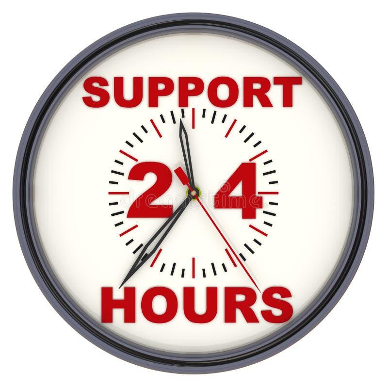 支持24个小时 有题字的手表 向量例证