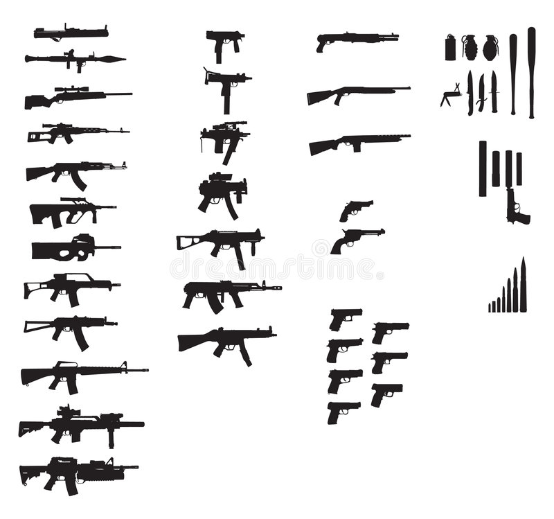 收集枪 向量例证