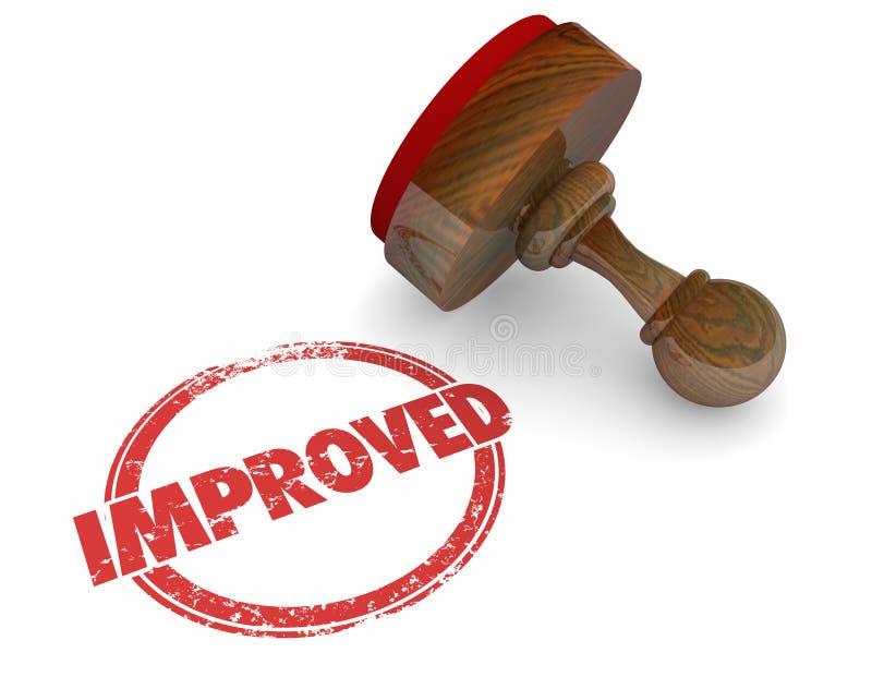 改善的邮票词新的更新更好产品 向量例证