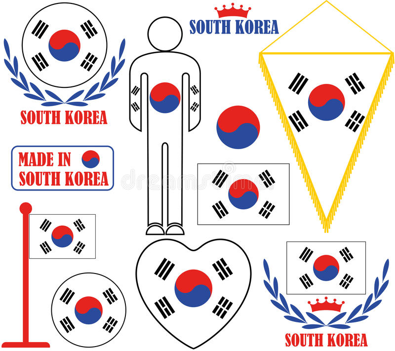 30更改的卫兵7月韩国国王好朋友s汉城南部 皇族释放例证