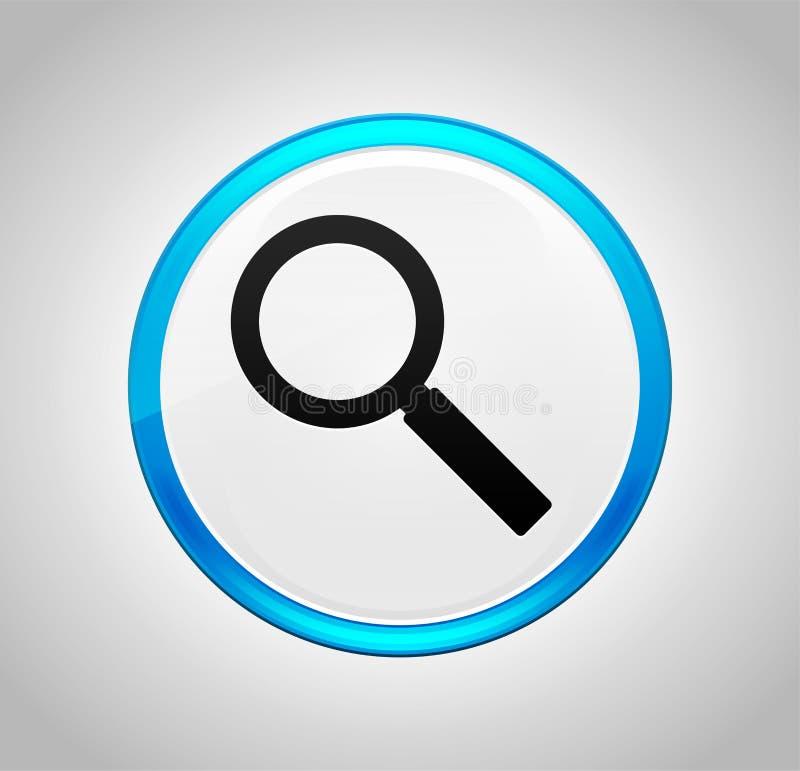 放大镜象圆的蓝色按钮 向量例证