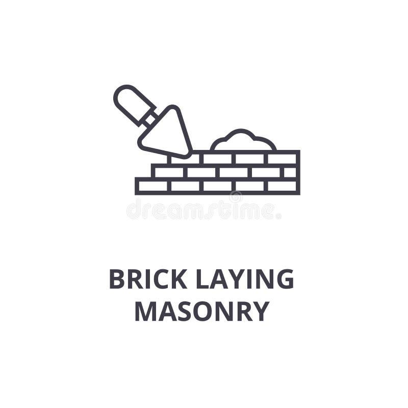 放置石工传染媒介线象,标志,在背景,编辑可能的冲程的例证的砖 皇族释放例证