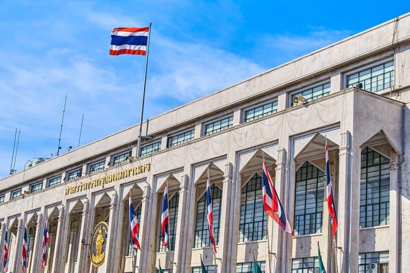 政府从泰国州长的文本翻译顶头大厦  免版税库存图片