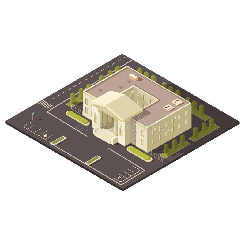 政府大厦概念 向量例证