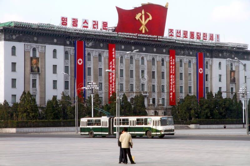 政府大厦的看法在中心广场的 库存照片