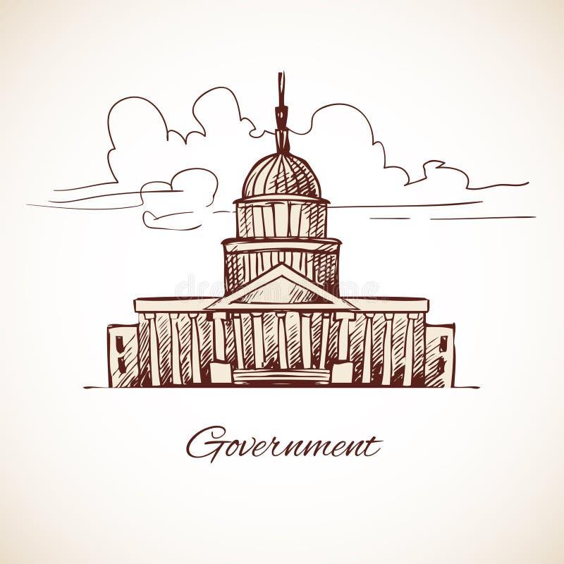 政府大厦 向量例证