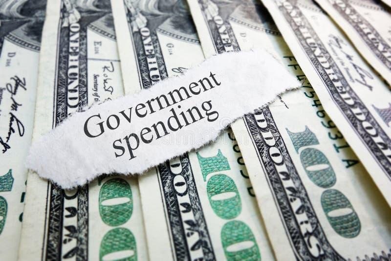 政府开支 免版税库存图片