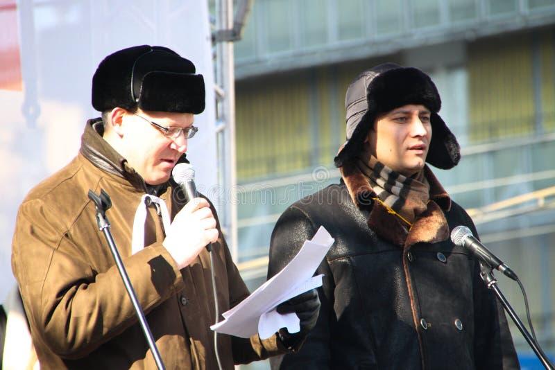 政策尼可拉雷日科夫和德米特里Gudkov 免版税库存图片