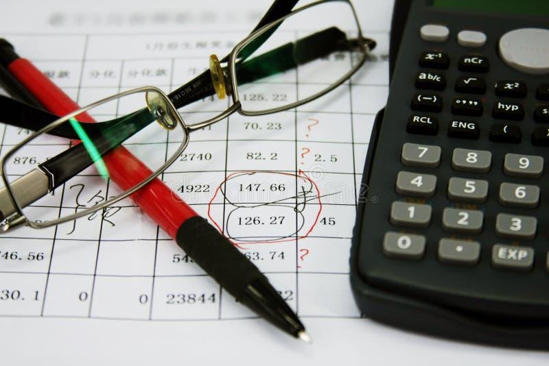 财政计算器 库存照片
