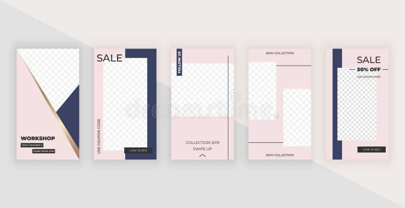 故事的时尚编辑可能的模板 现代盖子为社会媒介,飞行物,卡片设计 向量例证