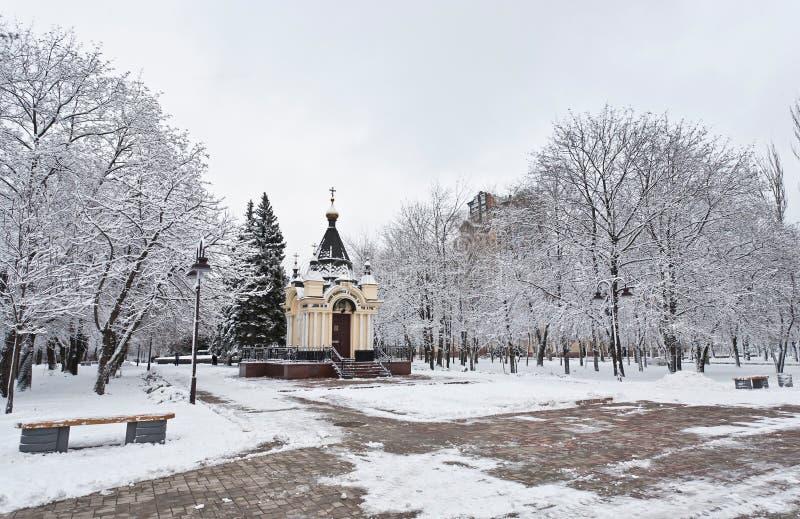 救主变貌大教堂。 顿涅茨克,乌克兰 免版税库存图片