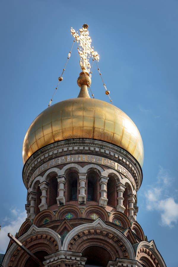 救主的教会的圆顶溢出的血液的 库存图片