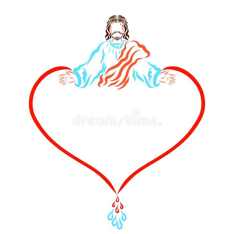 救主耶稣基督的慈悲 向量例证