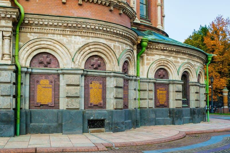 救主,圣彼德堡,俄罗斯-寺庙的适当位置的大教堂Spilled血液的有的纪念勋章 免版税库存照片
