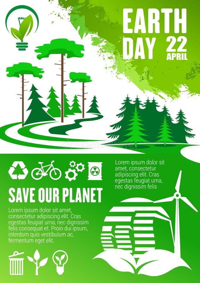 救球世界地球日横幅我们的行星构思设计 向量例证