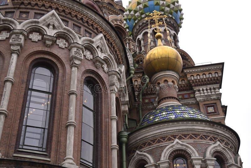 救主的大教堂的建筑细节Spilled血液的 免版税图库摄影