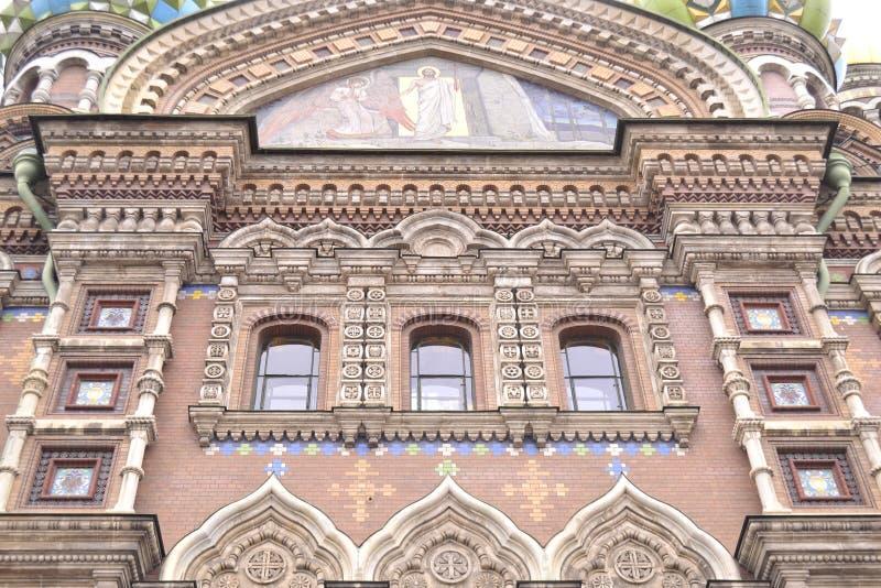 救主的大教堂的建筑细节Spilled血液的 图库摄影