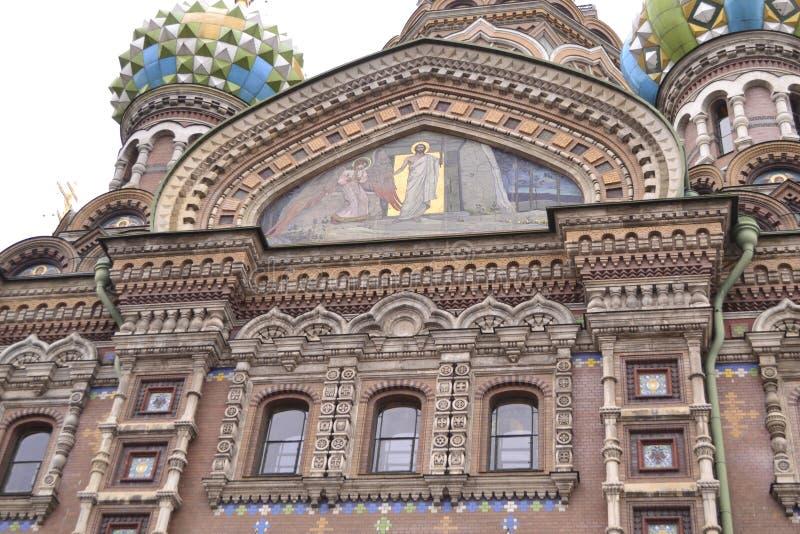 救主的大教堂的建筑细节Spilled血液的 免版税库存图片