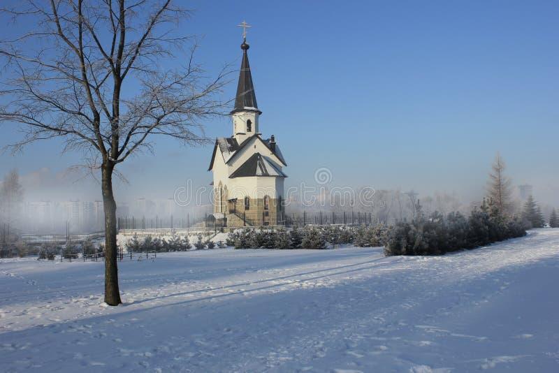 教会乔治・彼得斯堡rus圣徒 免版税库存图片