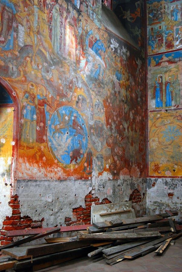 教会内部 圣徒尼古拉斯教会在雅罗斯拉夫尔市,俄罗斯 向量例证