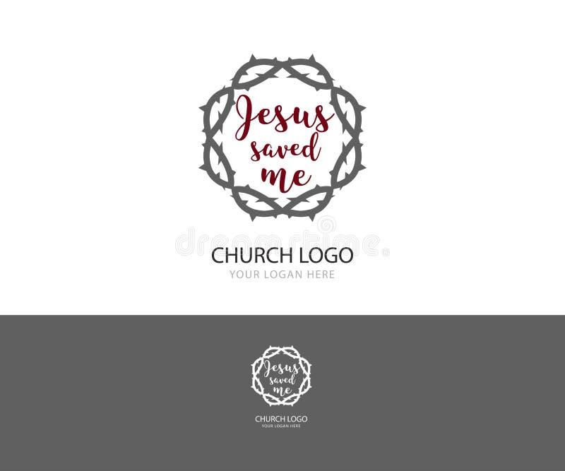 教会商标 基督徒符号 皇族释放例证