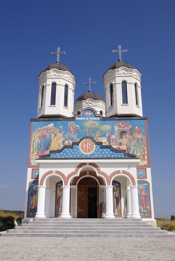 教会在巴巴达格,罗马尼亚附近的正统修道院Codru里 免版税库存照片