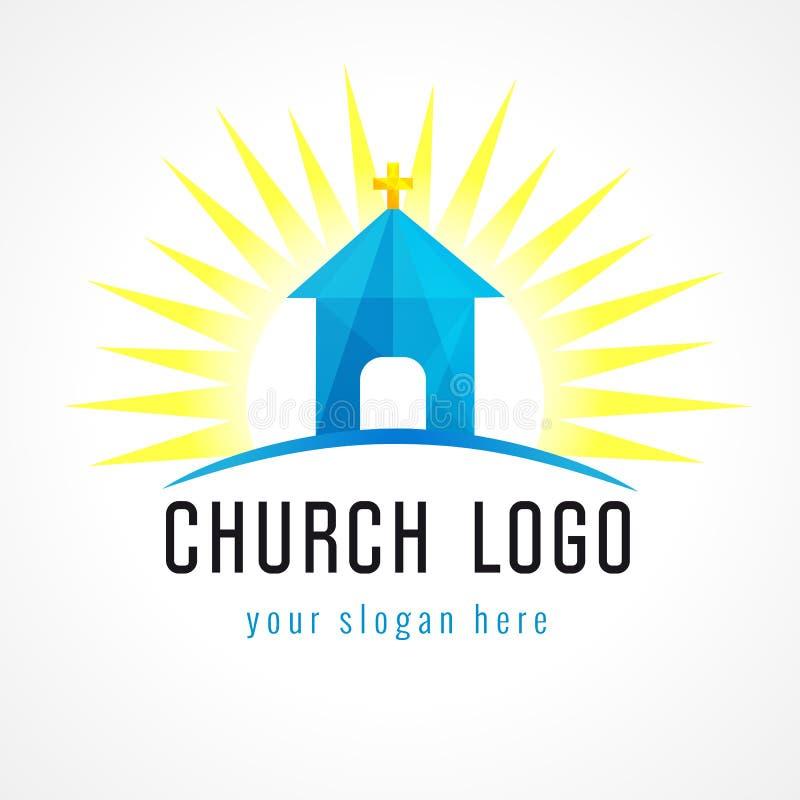 教会房子商标 向量例证
