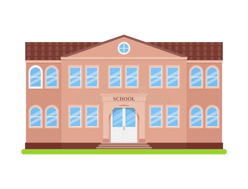 教学楼门面 r 校舍正面图 向量例证